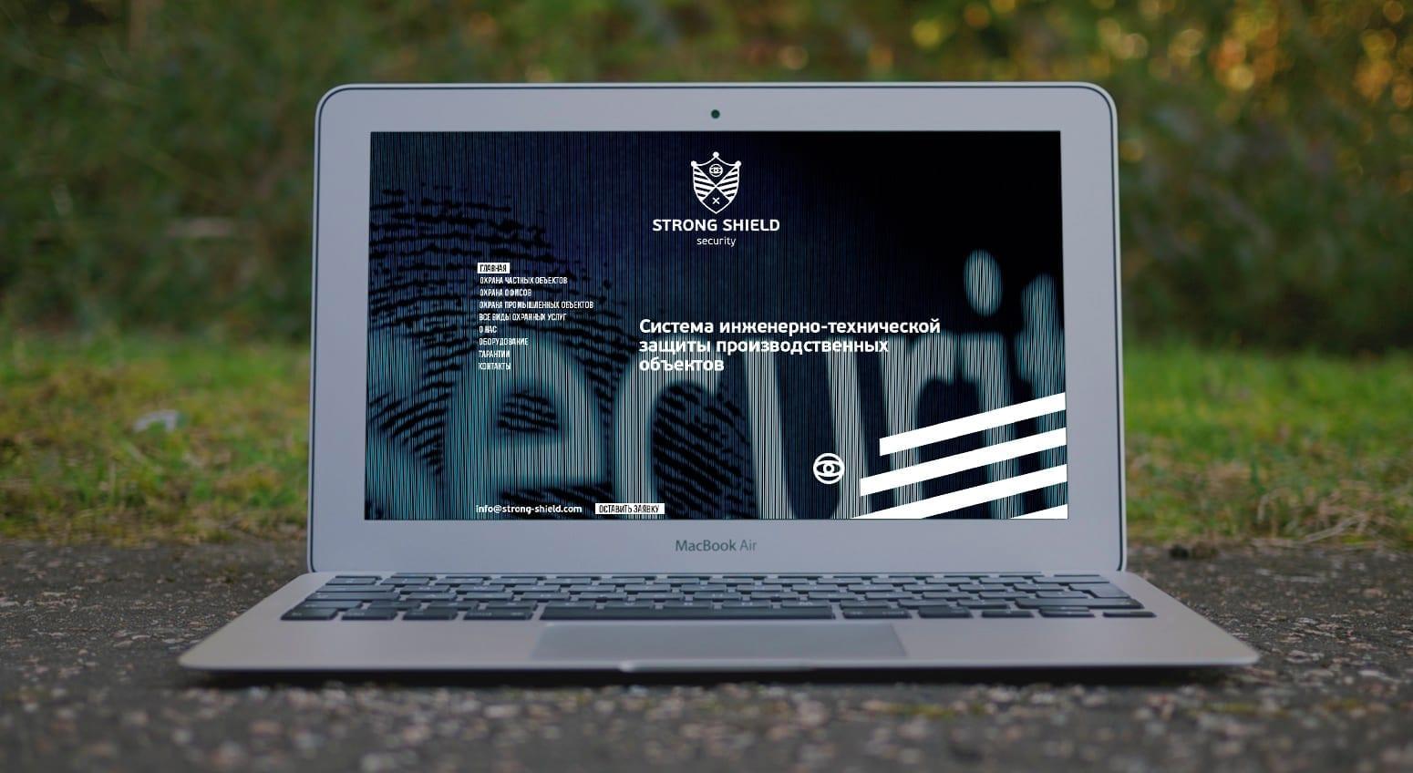 Разработка логотипа и фирменного стиля охранного агентства Strong Shield