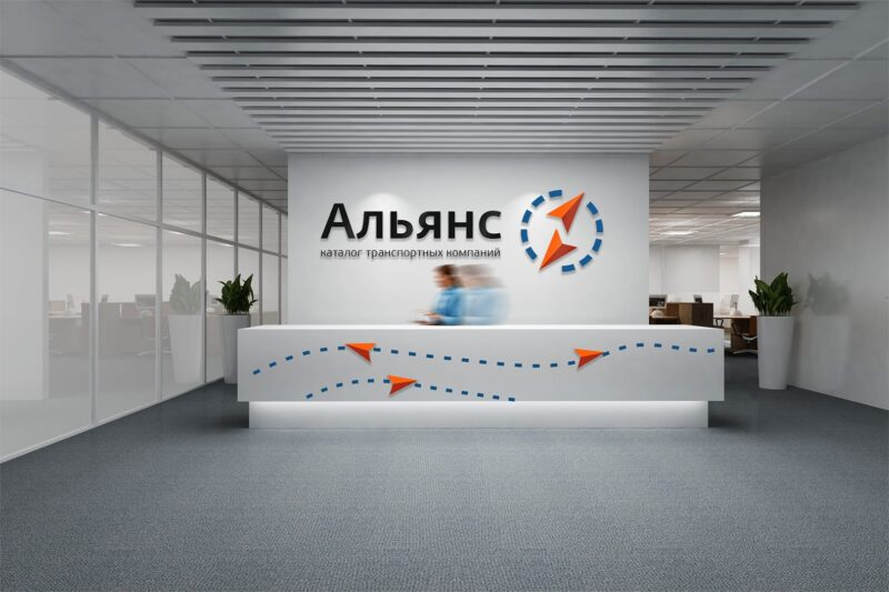 Альянс логотип и брендинг