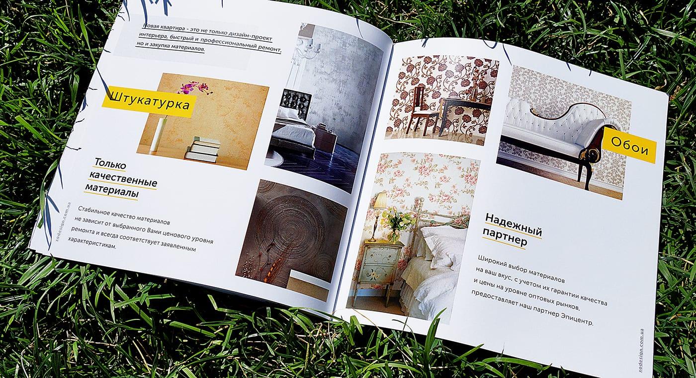 Буклет и визитка для архитектурной студии ХО design