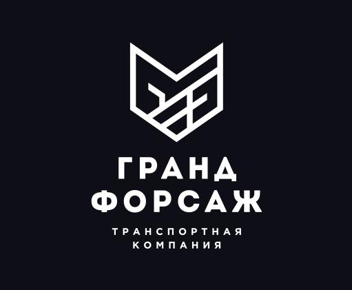 логотип транспортной компании разработка