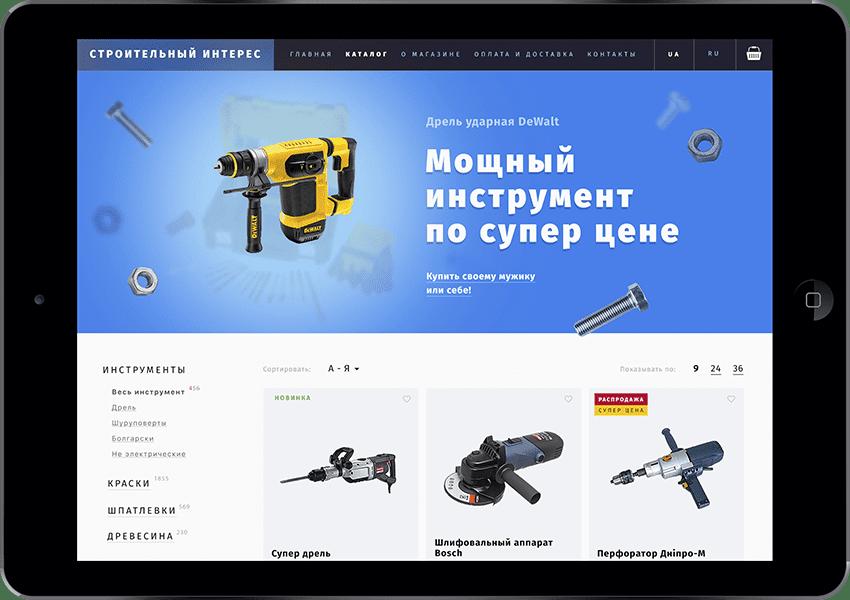 разработка адаптивного сайта