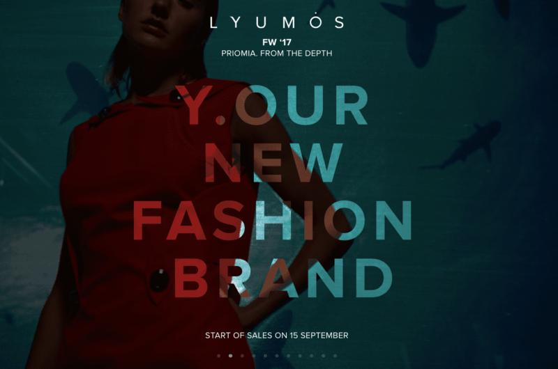 Промо вебстраница для  бренда LYUMOS