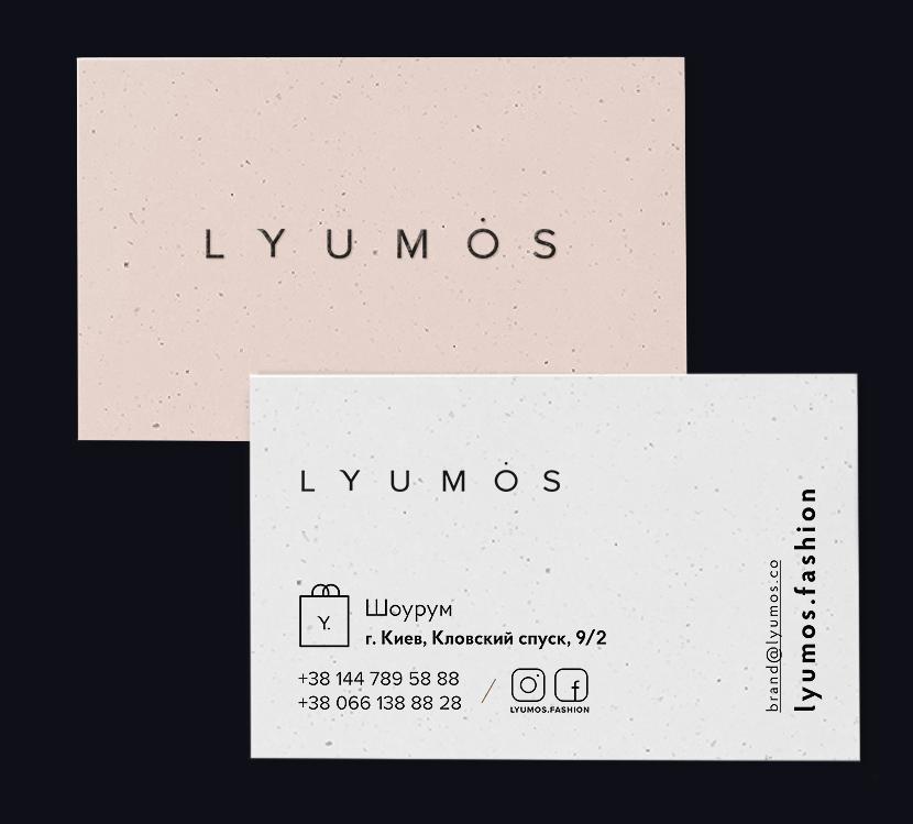 визитка для бренда