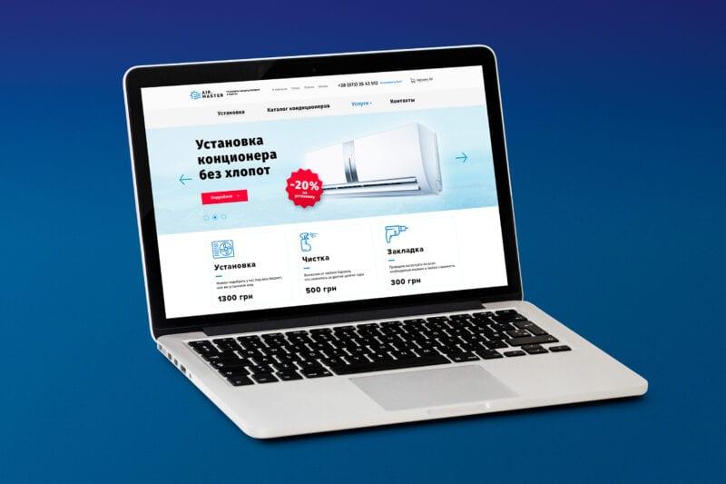 Дизайн онлайн магазина кондиционеров AirMaster Одесса
