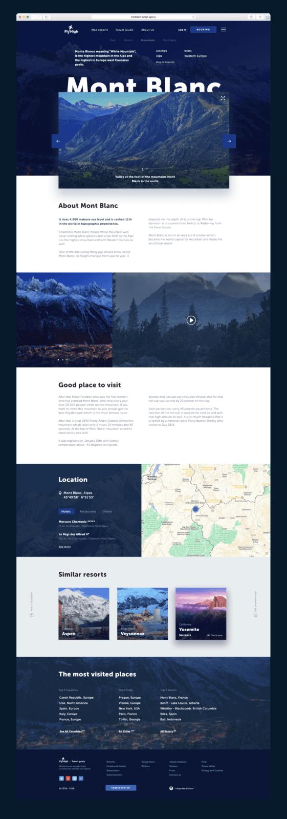 дизайн веб-сайтов в Украине