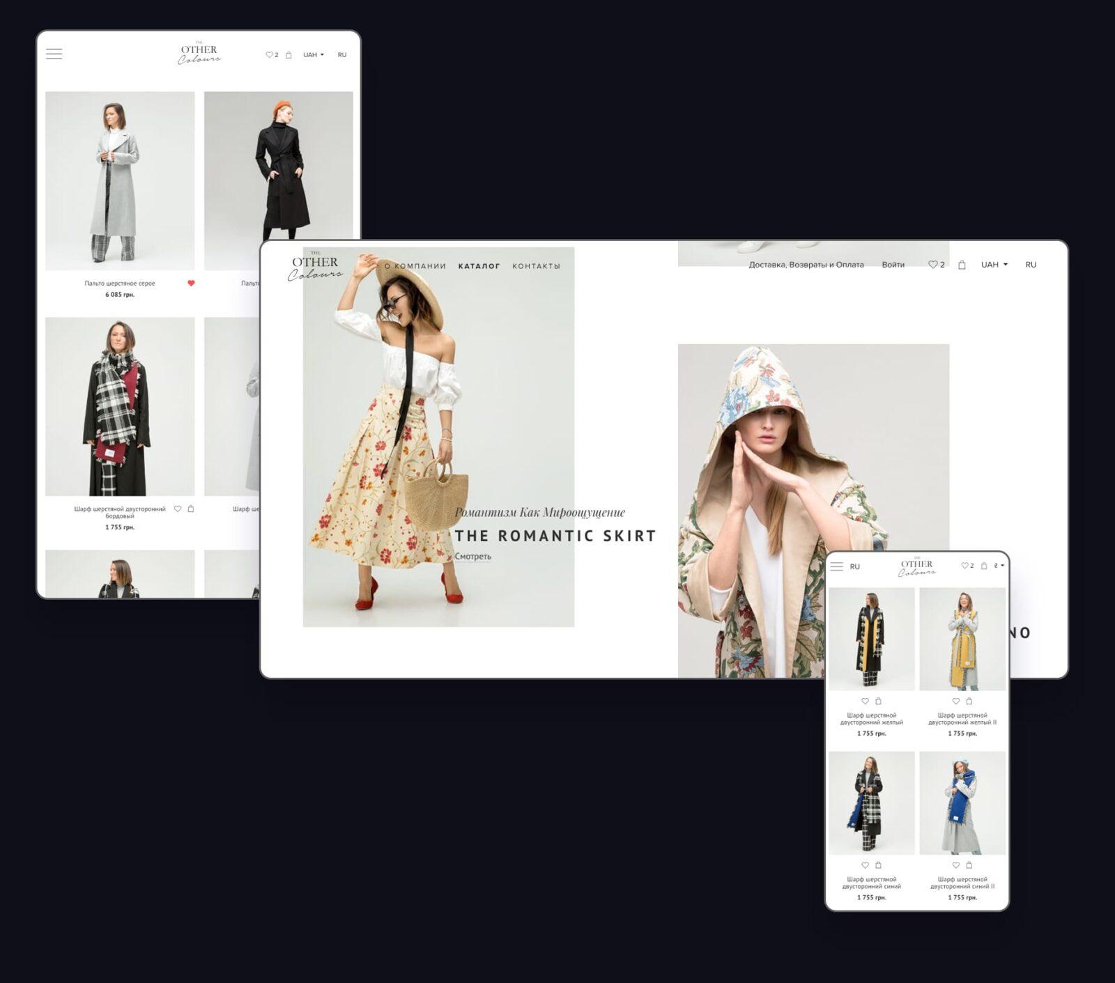 создание сайта в одессе