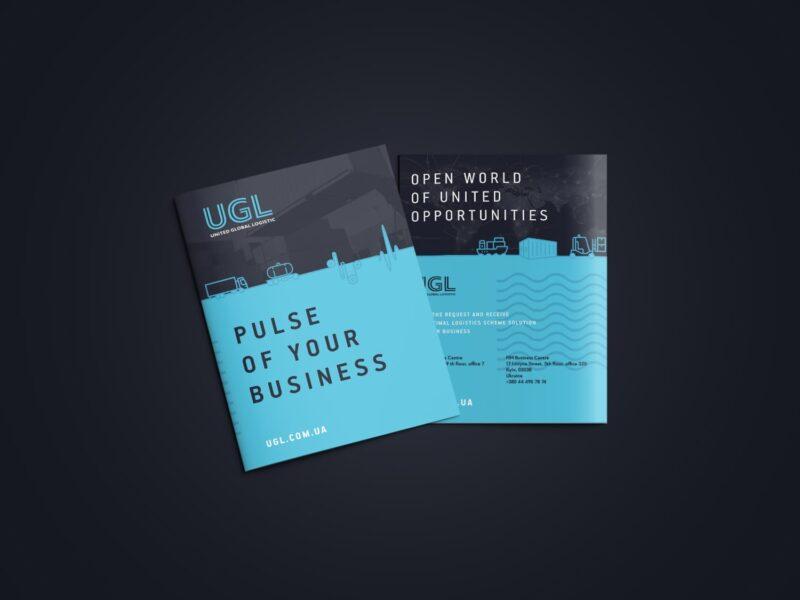Продукция для UGL
