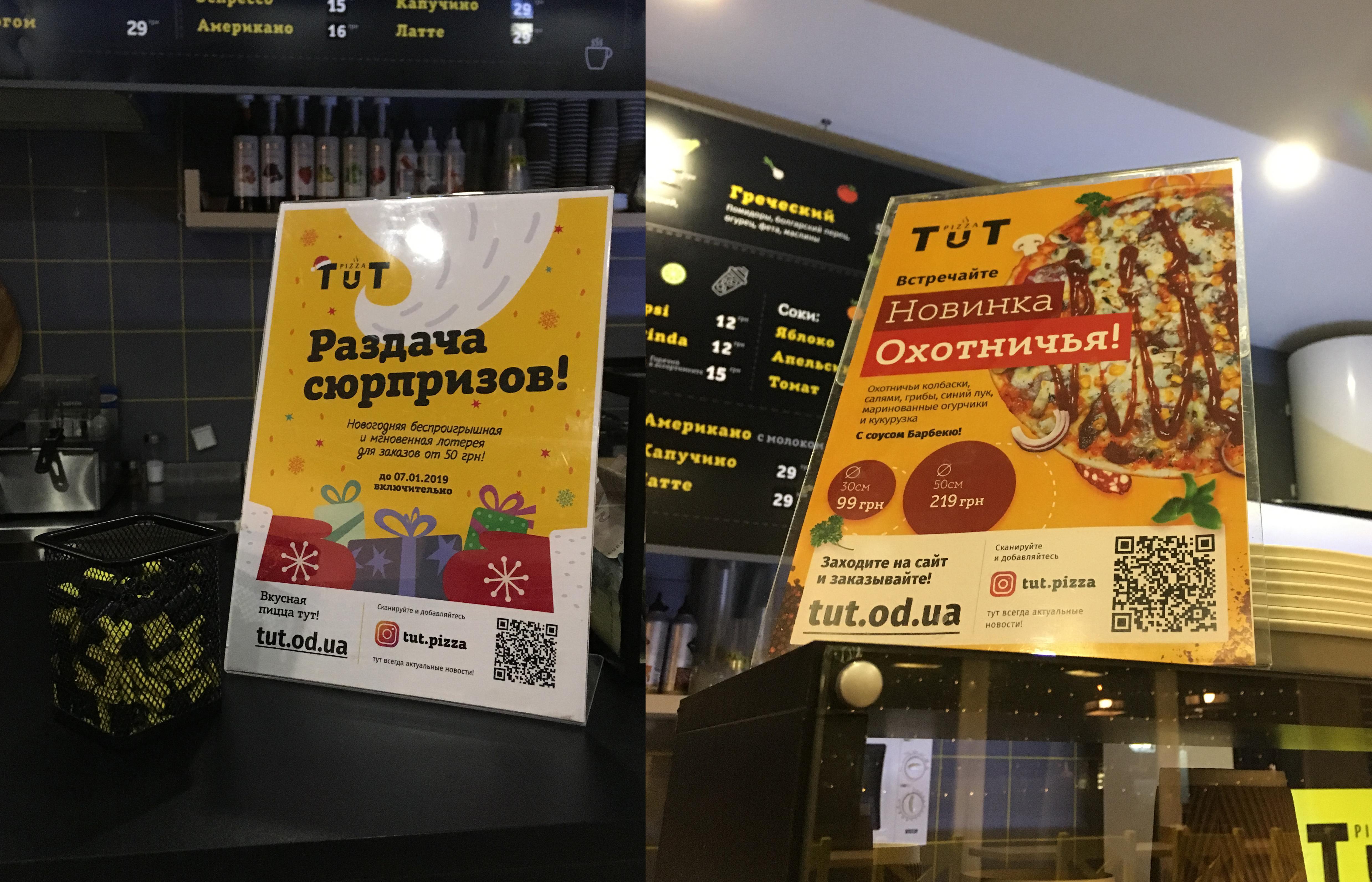 реклама для кафе