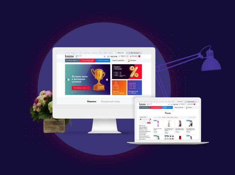 Разработка оптового онлайн-магазина knopa.com.ua