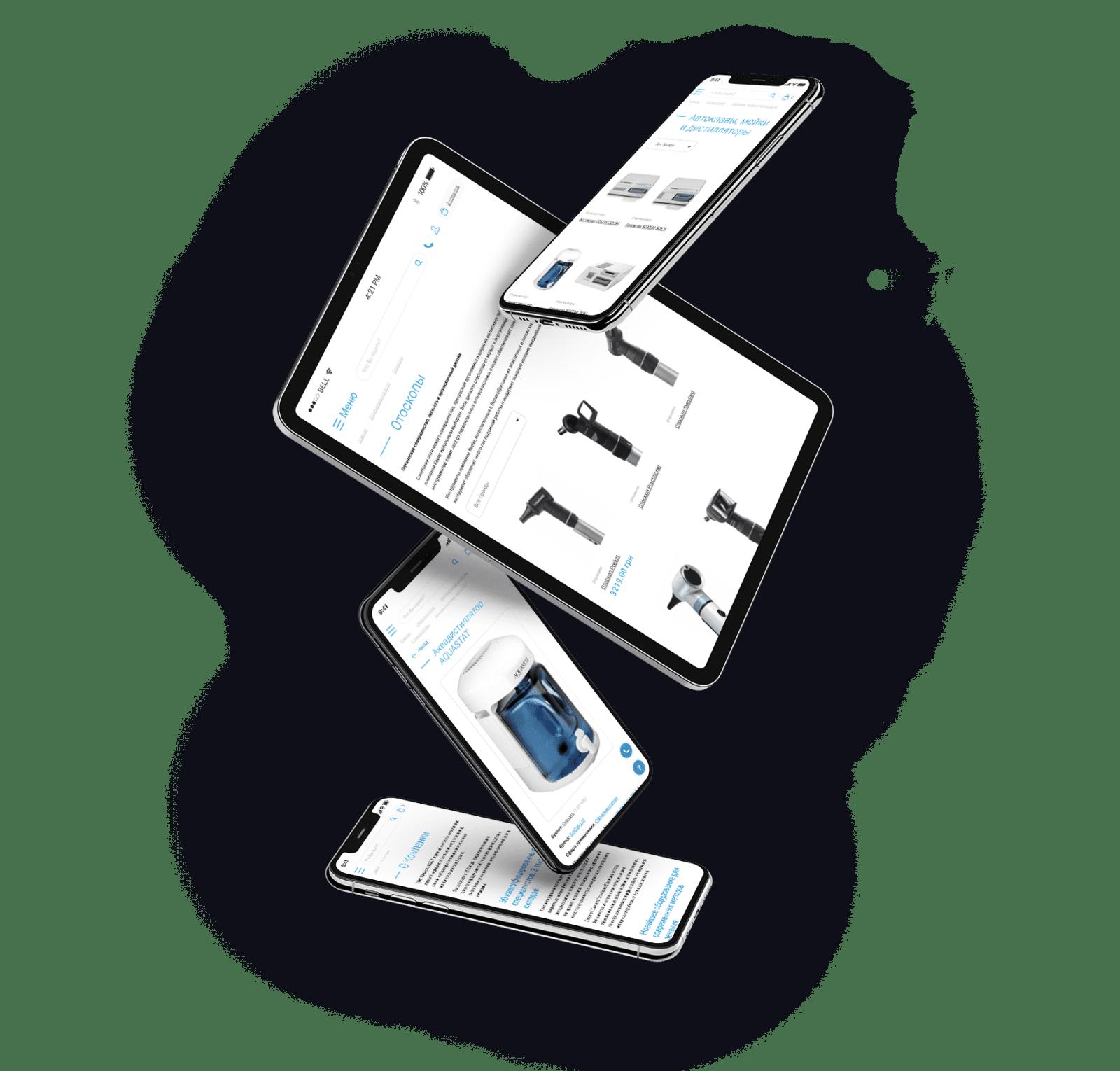 дизайн сайта медицинского оборудования