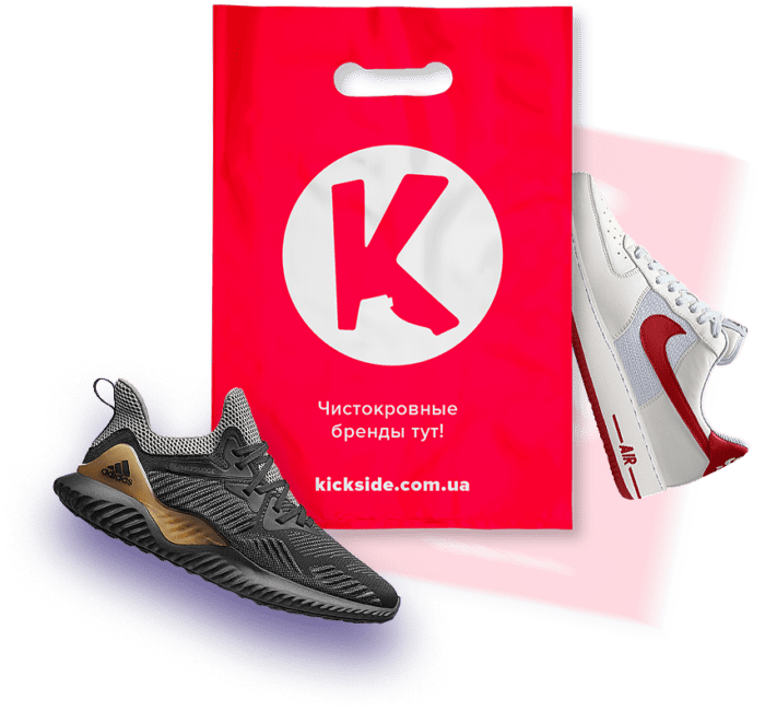 логотип бренда обуви