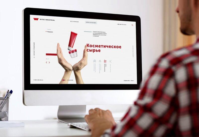 Дизайн вебсайта witec.com.ua
