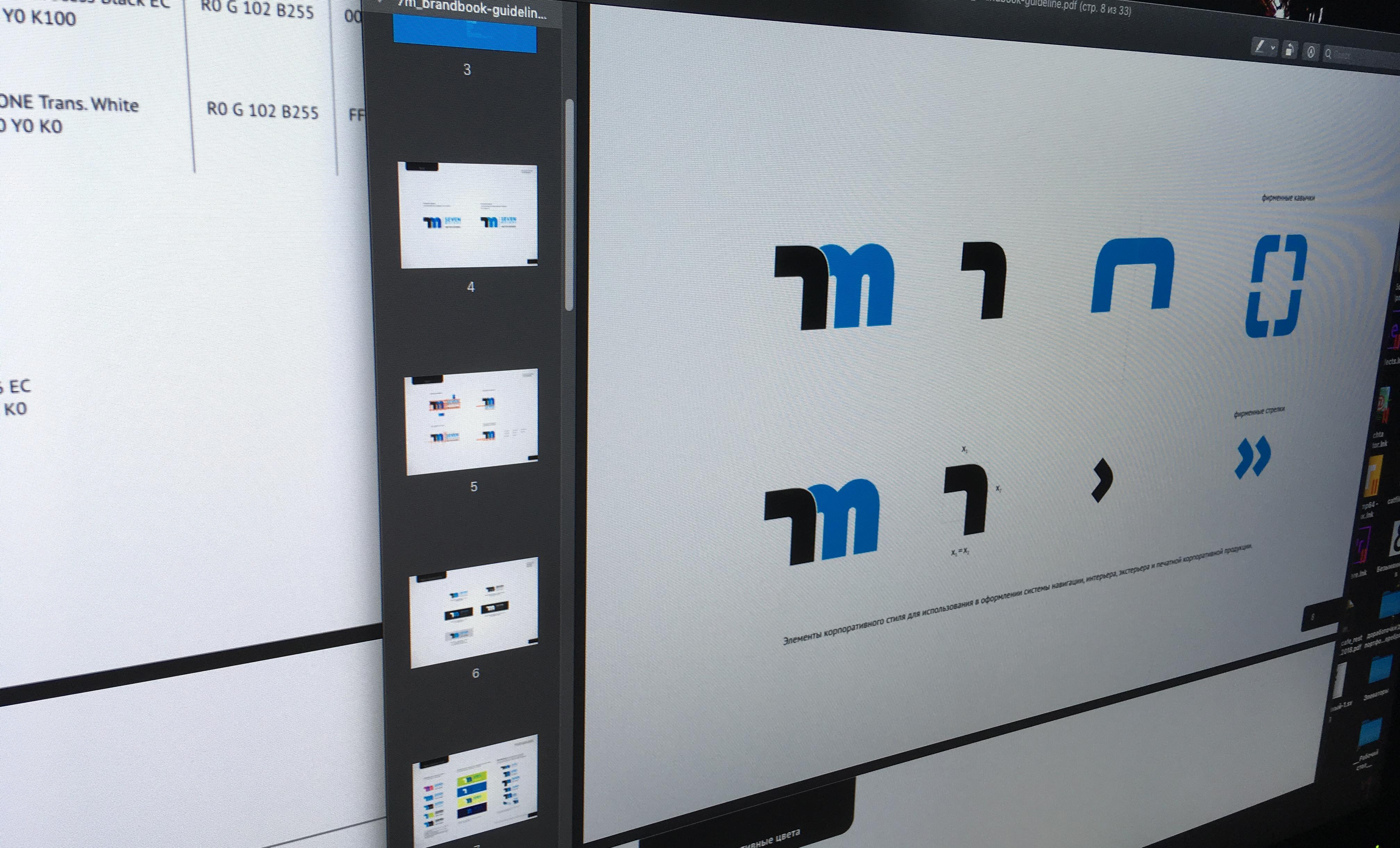 7motors - разработка логотипа и фирменного стиля