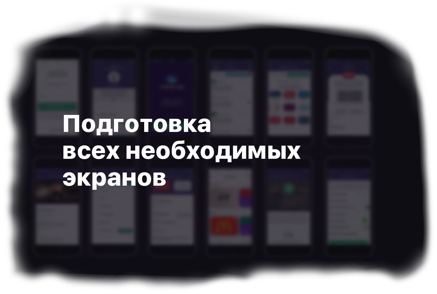 design app ios