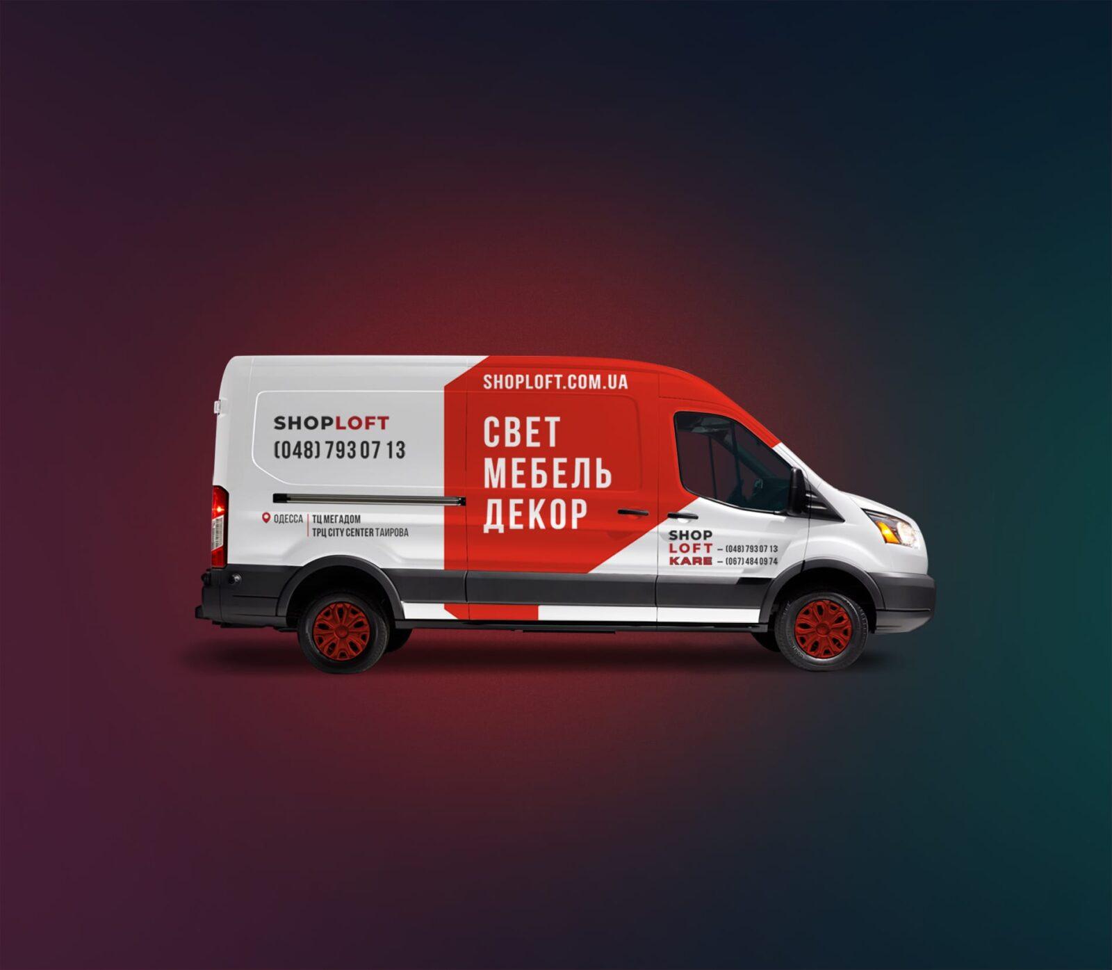 брендирование авто в Одессе ShopLoft