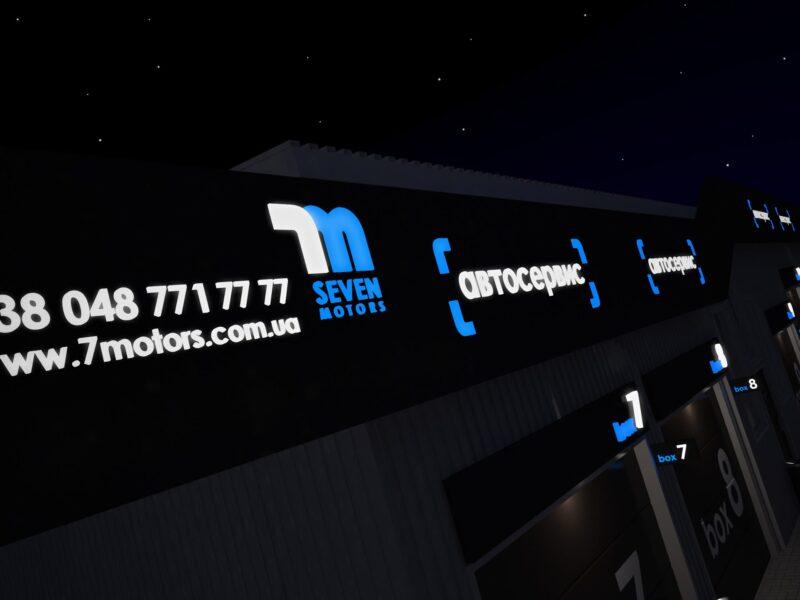 7motors – разработка логотипа и фирменного стиля