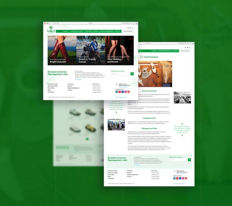 Разработка корпоративного сайта Viko.ua