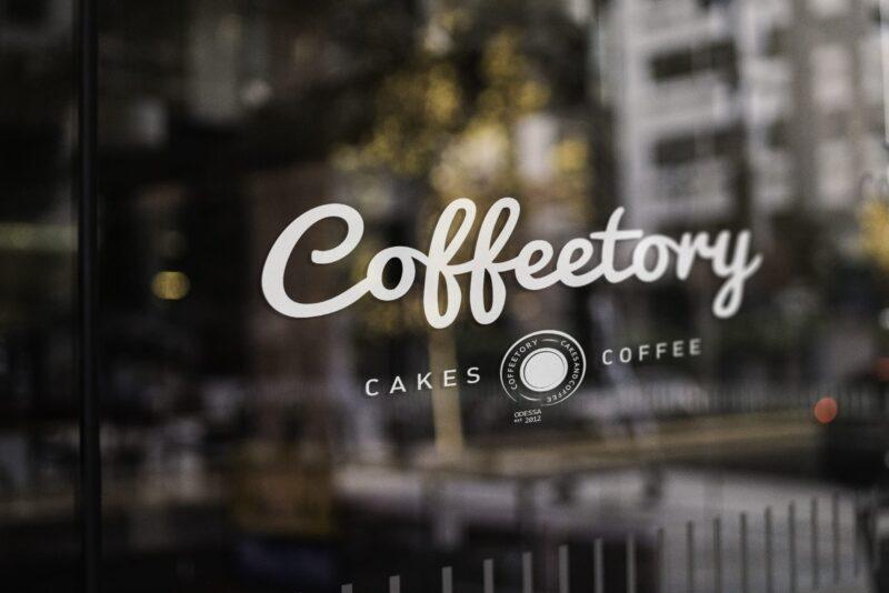 Логотип одесской кофейни Coffeetory