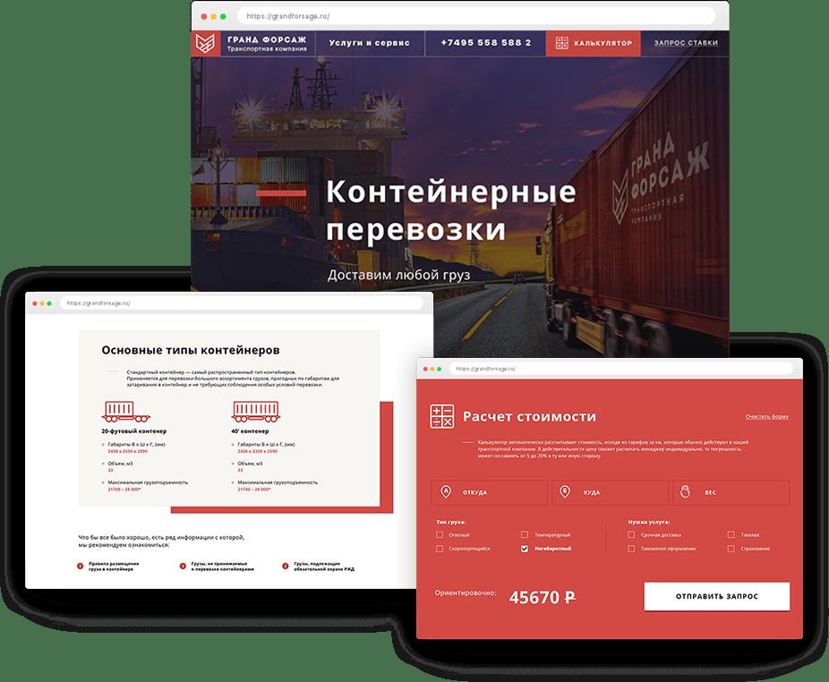 дизайн сайтов в киеве