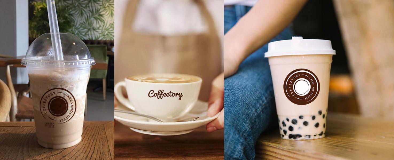 создание логотипа для кофейни