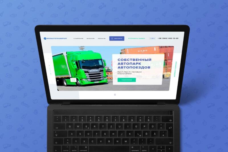 """Дизайн сайта транспортной компании """"Моравтотранспорт"""""""