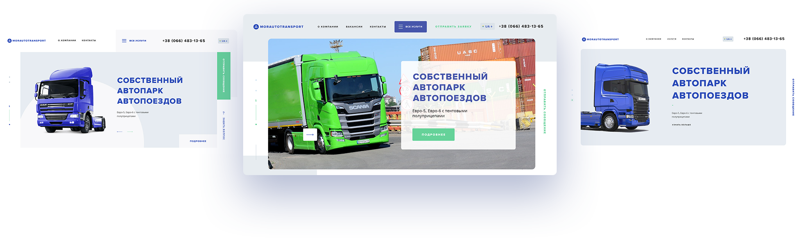 разработка сайтов в украине