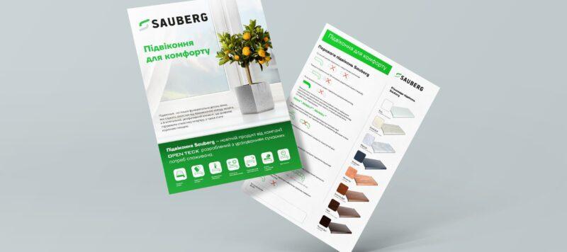 Дизайн флаера для Sauberg