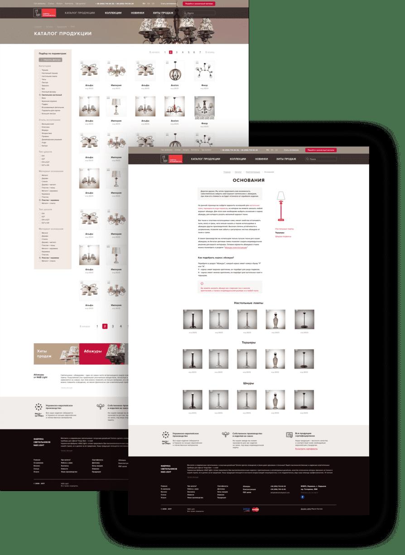 разработка каталога продукции для сайта