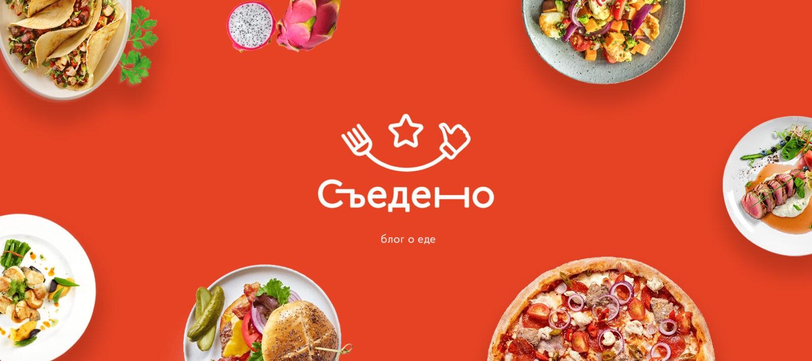 разработка логотипа в Украине