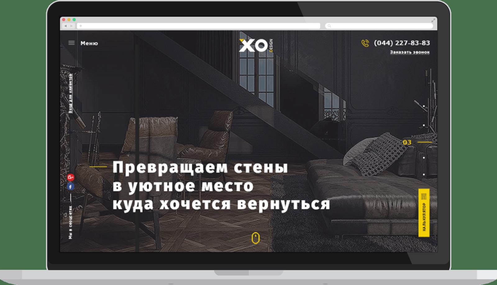 сайт визитка в Украине