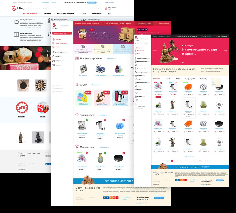 создание сайта для продажи товаров оптом