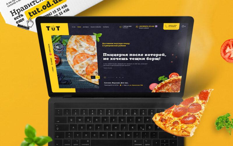 "Сайт для пиццерии ""PizzaTuT"""