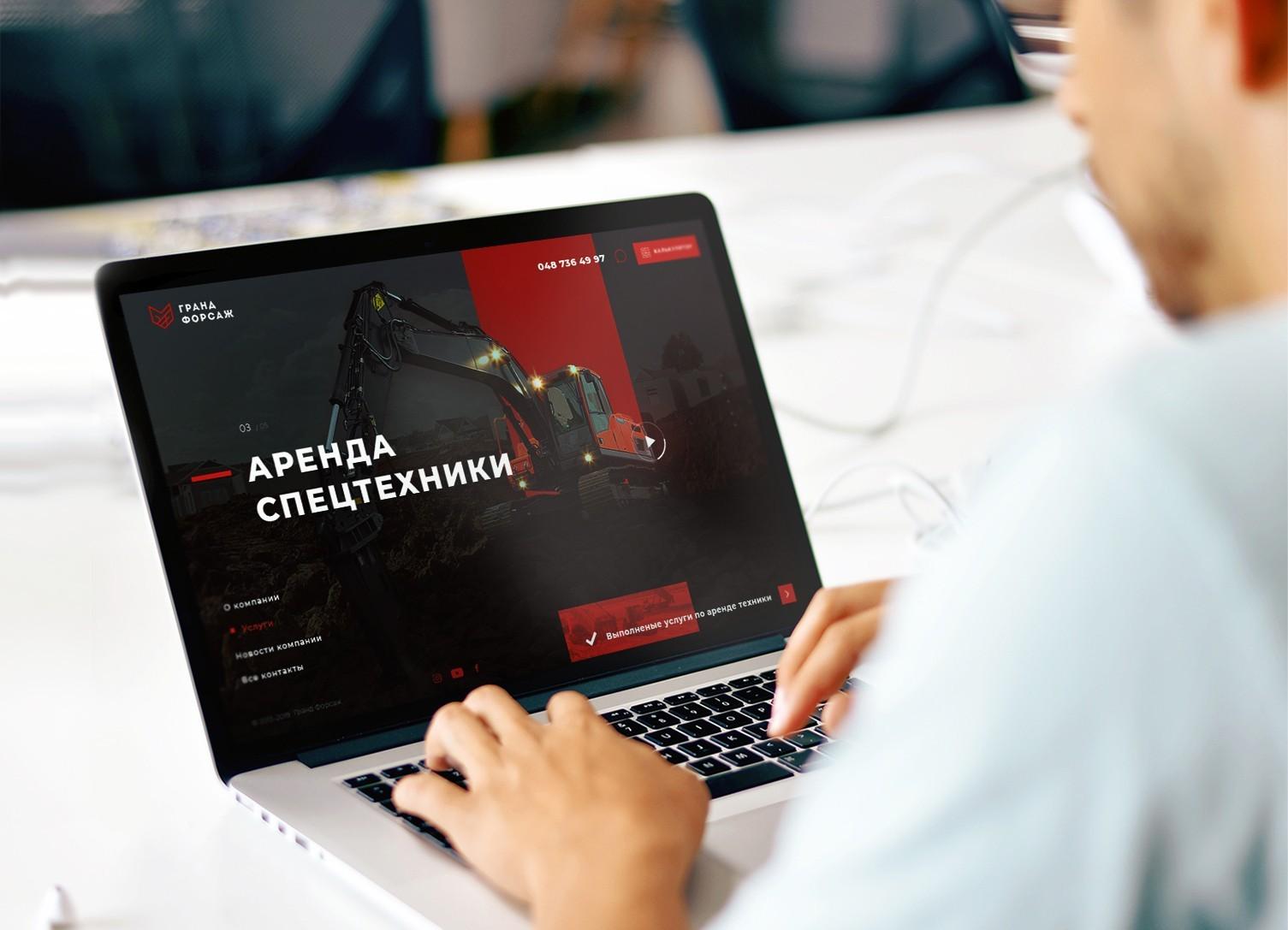 продающий сайт в Одессе