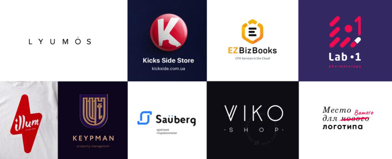 заказать логотип в Киеве