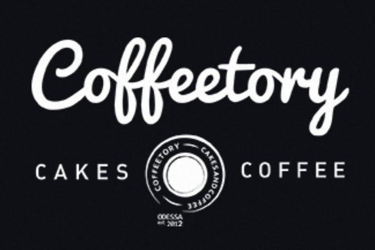 логотип для кофейни Coffeetory