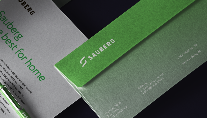Создание логотипа Sauberg