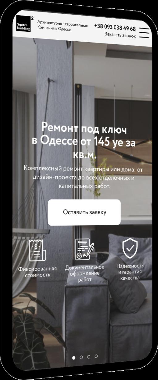 сайт строительной компании под мобильный