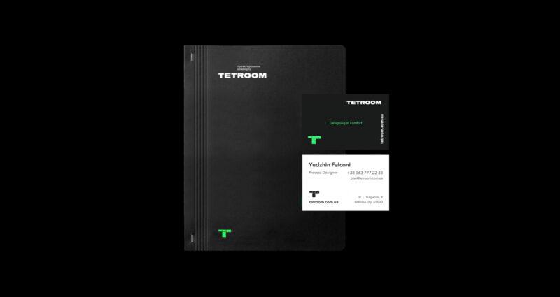 Tetroom, брендинг под ключ
